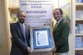 Santa-Fe-Certificación-24984_100x60